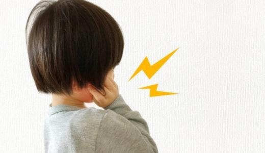 口内炎を早く治す方法&かかりにくくする方法 | 悪化させないための注意点