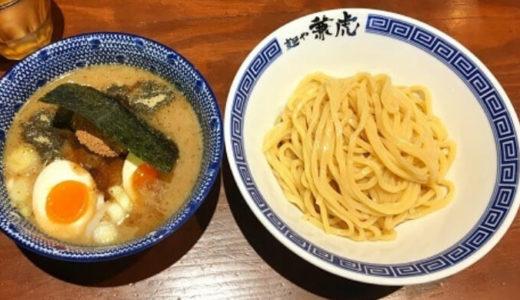 福岡のつけ麺屋「麺や 兼虎」がおすすめ|メニュー・店内の様子